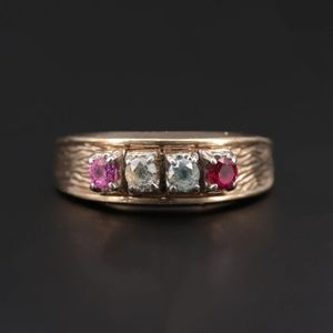 Zales 10K Yellow Gold Ring w/4 Colorful Gemstones
